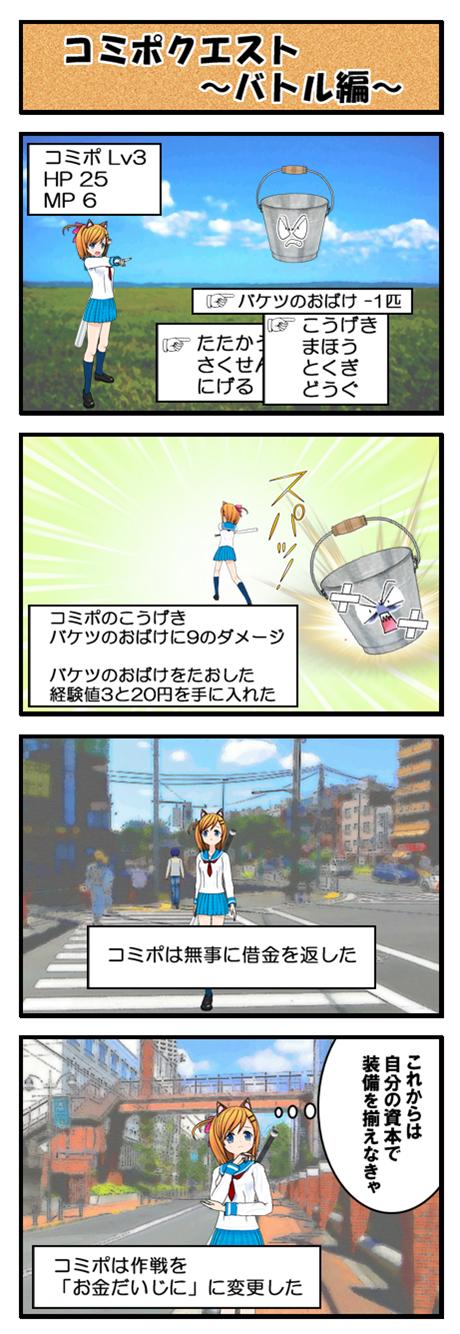 純資産_001.png